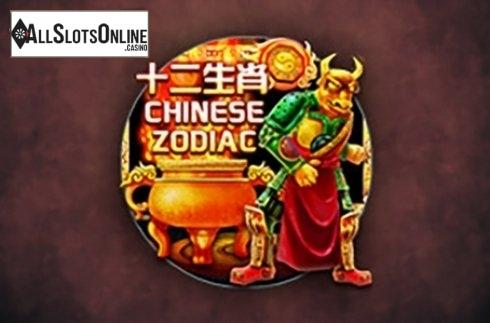 Chinese Zodiac (Triple Profits Games)