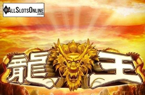Dragon King (Jumbo Games)