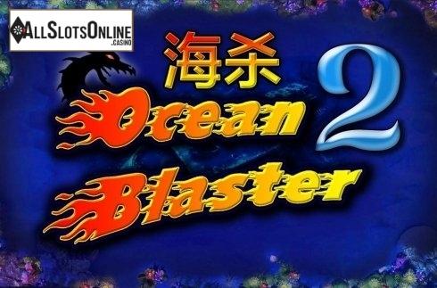 OceanBlaster 2