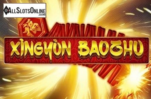 Xingyun BaoZhu Jackpot